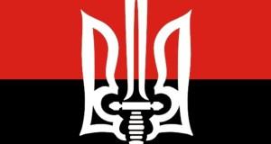 70-річчя Василя Іванишина
