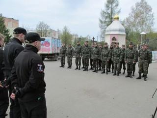 Sektor armija