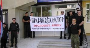 Дрогобицький «Правий сектор» перекрив «золоту жилу» місцевому паспортному столу