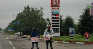 «Правий сектор» заблокував заправку «Лукойл» на Коломийщині