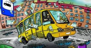 Три гривні за проїзд  опинились поза законом! Суд засудив львівський міськвиконком через процедурні махінації