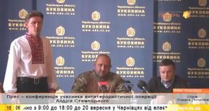 Прес – конференція командира ДУК  Андрія Стемпіцького