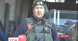 """""""Правий сектор"""" у Донецькому аероплорту. ТСН"""