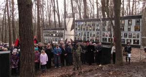 В криївці УПА поблизу Басівки відкрили меморіал Небесній сотні