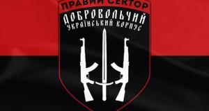 Проект закону Дмитра Яроша про легалізацію ДУК обговорять у Львові