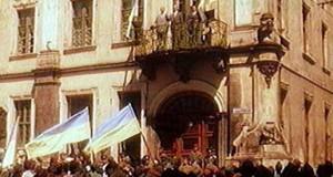УРОК 30 ЧЕРВНЯ 1941 РОКУ