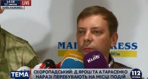 """Прес-конференція """"Правого сектора"""" з приводу подій в Мукачево"""