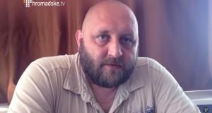 """Командир ДУК: """"Я не бачу причин для виключення бійців з """"Правого сектору"""" після подій у Мукачевому"""""""