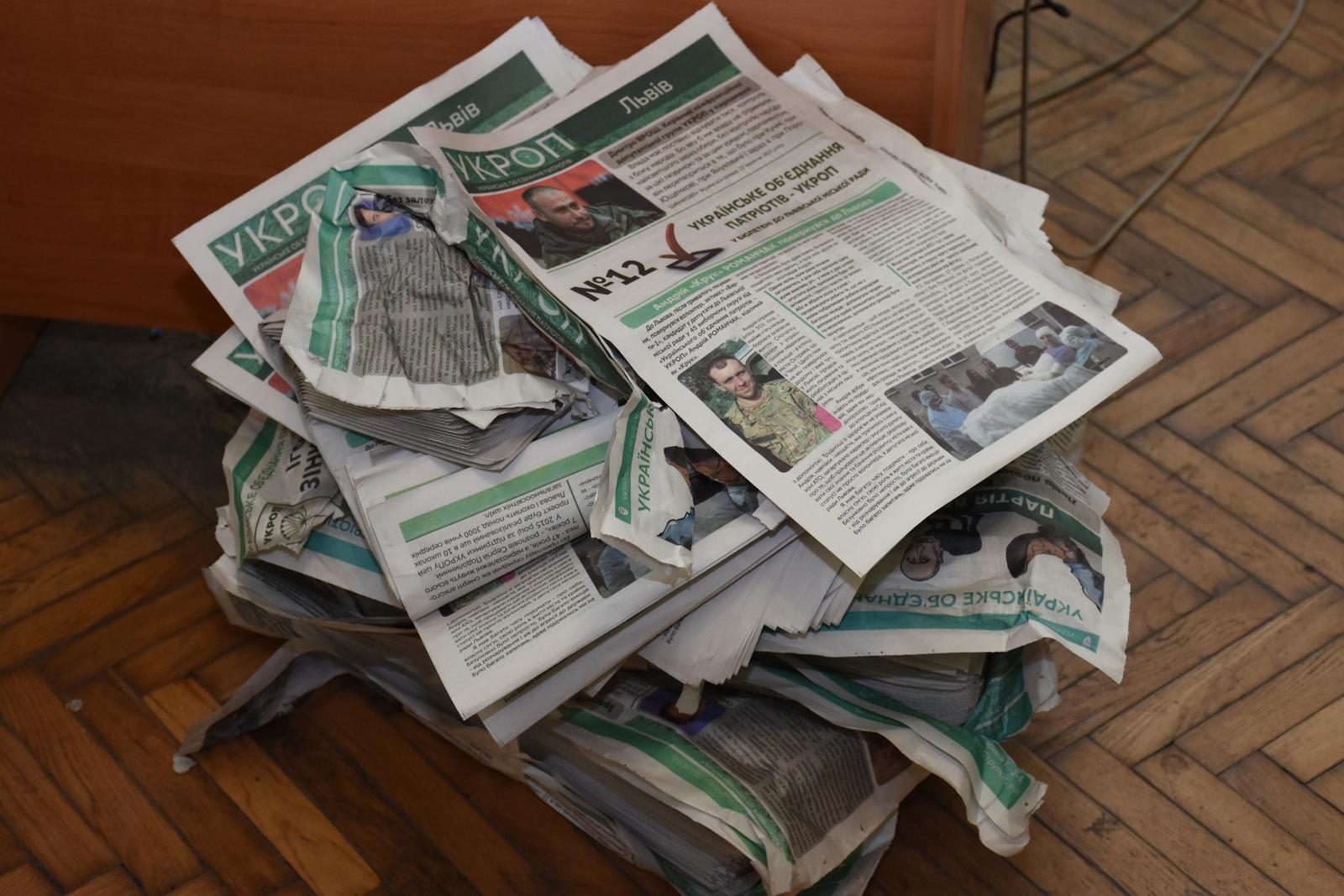Укроп вилучення газети 1