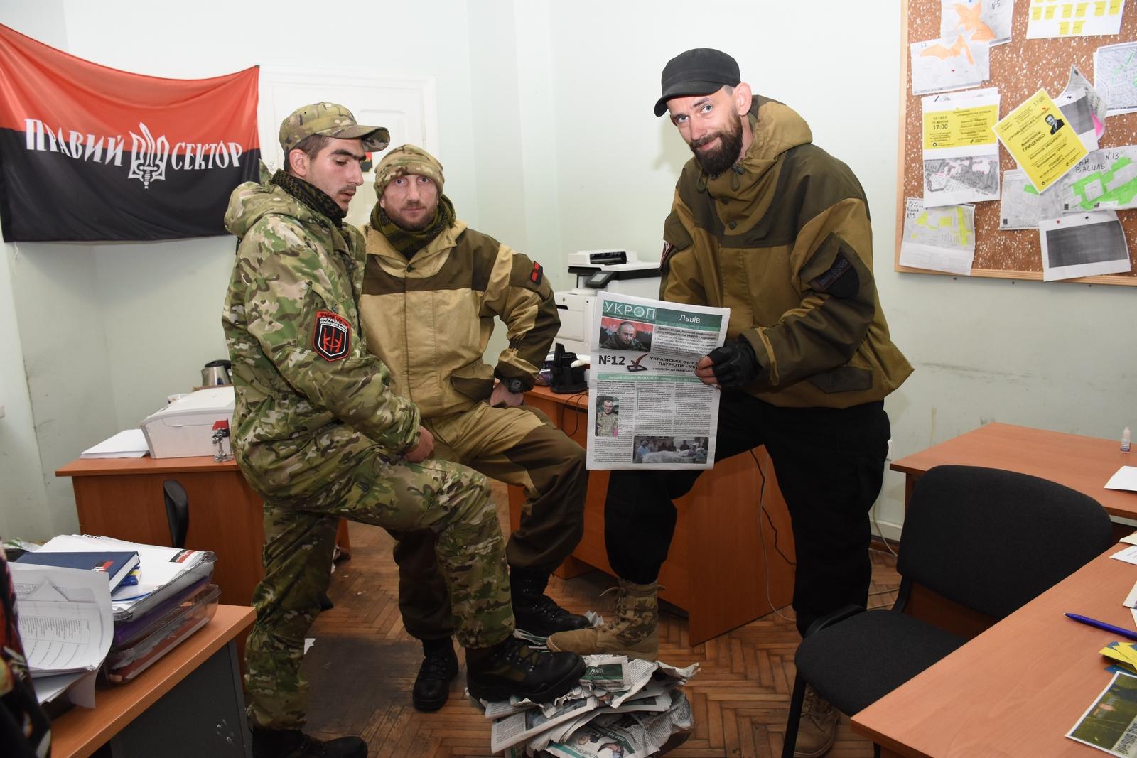 Укроп вилучення газети