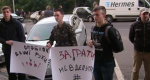 Львівська обласна виборча комісія таки дала «добро» на участь «Опоблоку» у  місцевих виборах.
