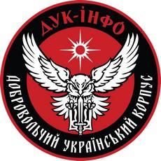 Інформаційний відділ Добровольчого Українського Корпусу (ДУК-інфо)  вважає за неможливе прийняти відставку Дмитра Яроша