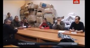 Дмитро Ярош оголосив про заснування нового руху (ЗІК)