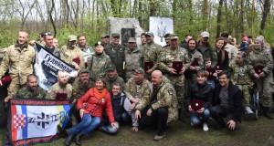 """Дмитро Ярош нагородив """"Народних героїв України"""""""