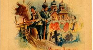 Нехай Бог зішле благодать на наш український люд та сповнить нас наснагою до дії. Христос Воскрес!