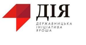 Люди Яроша на травневі свята протидіятимуть провокаціям у Львові