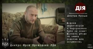 Провідник УДА Дмитро Ярош – думки про майбутнє добровольчого руху