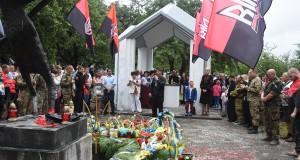 На Старосамбірщині вшановували 75 річницю жертв Саліни