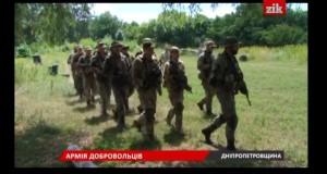 Армія добровольців