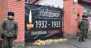 ДІЯ Львівщини проведе акцію-перфоманс, присвячену річниці голодомору