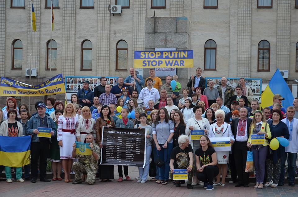 Stop Putin vel