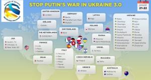 Путін, готуйся: друзі України збираються на всесвітній протест проти російської агресії (5 КАНАЛ)