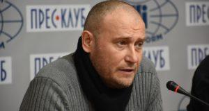 Дмитро Ярош заступився за Академію сухопутних війську у Львові