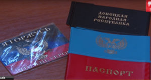 Сепаратистські Сувеніри у Львові