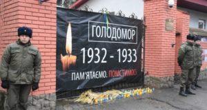 Акція до Дня пам'яті жертв голодомору