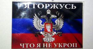 У Львові роздають сепаратистську символіку
