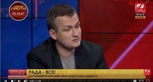 Депутат Левченко розповів, як питання добровольців спричинило  «забудькуватість» у комітеті