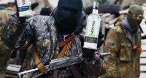«Хортиця» фінансує тероризм!  «Об'єднання добровольців» разом з іншими організаціями візьме участь в акції проти сепаратистської продукції