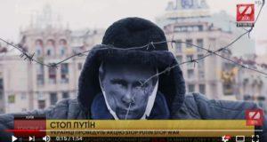 Сюжет телеканалу ZIK про підготовку українців до акції STOP PUTIN STOP WAR