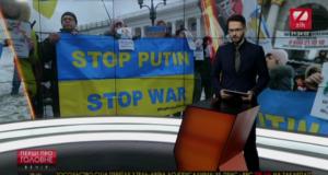 телеканал ЗІК: українці закликають бойкотувати Чемпіонат світу з футболу в Росії