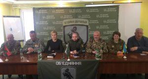 «Об'єднання добровольців» презентувало Тернопільський осередок