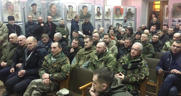 «Об'єднання добровольців» на Рівненщині: презентація осередку