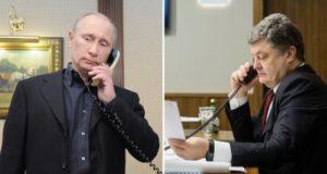 Договір з ворогом! Як Порошенко здає Путіну українські території