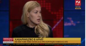 """Керівник """"Об'єднання Добровольців"""" Олена Живко про новий сухпайок: це їсти неможливо"""