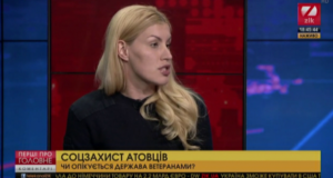 """Олена Живко: """"Міноборони блокує ініціативу створення реабілітаційної бази для АТОвців"""""""