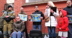 У Києві біля посольства РФ активісти провели акцію