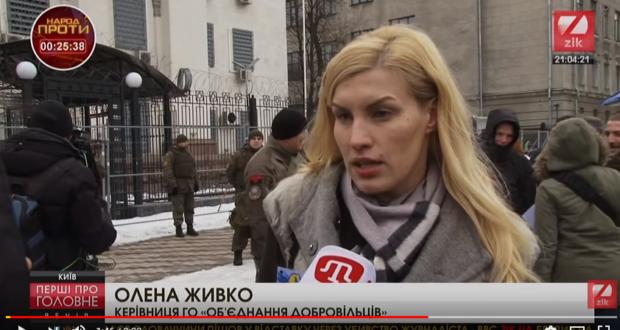 У річницю анексії Криму пікетували російські посольства. Сюжет телеканалу ЗІК про акції «Об'єднання добровольців»