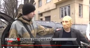 Крим – це Україна! Креативна акція «Об'єднання добровольців». Сюжет телеканалу НТА