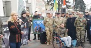 Протест «Об'єднання Добровольців» під Верховною Радою України (трансляція Голос-Інфо)