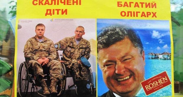 """Zaxid.Net: У Львові активісти цукерками пікетували магазин """"ROSHEN"""""""