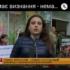 Телеканал ZIK: Немає визнання – немає солодощів – добровольці у Львові пікетують крамниці Порошенка