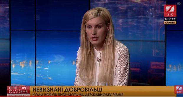 Олена Живко: Міноборони не дає створити реабілітаційний центр для вояків