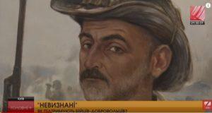 Відкриття виставки картин Сергія Пущенко: як підтримують бійців-добровольців?
