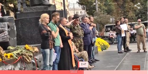 Львів'яни молились за полеглих під Іловайськом