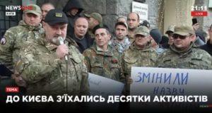 В Киеве протестовали с лозунгом – нет бизнесу Януковича в Украине