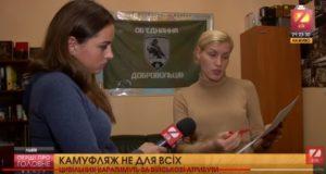 Депутати пропонують карати за носіння військових атрибутів